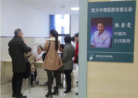 蕲春县人民医院官网图片